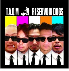 reservoirdog